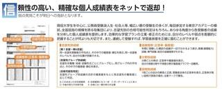 ko2_tsushin_2020-02.jpg